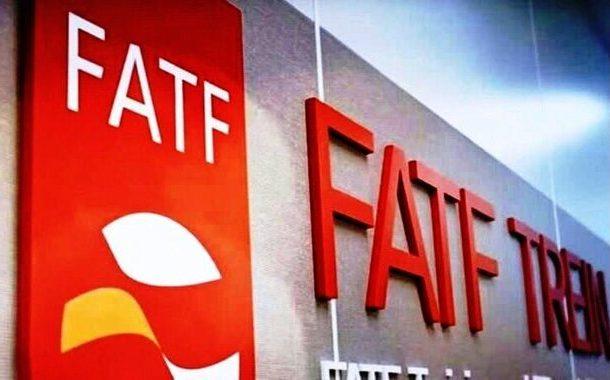 سندروم تُنگ ماهی در فهم و حل مساله FATF