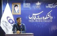 استعمار فرانو در کمین ایران